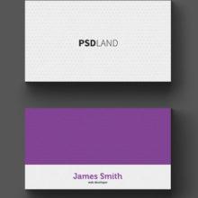 Фиолетовая двусторонняя визитная карточка с перфорацией в формате фотошоп