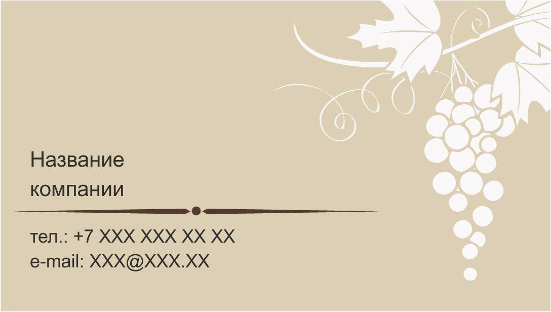 Визитная карточка для стоматолога