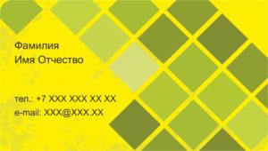Универсальная визитка с желтым фоном